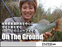 水野浩聡 On The Ground